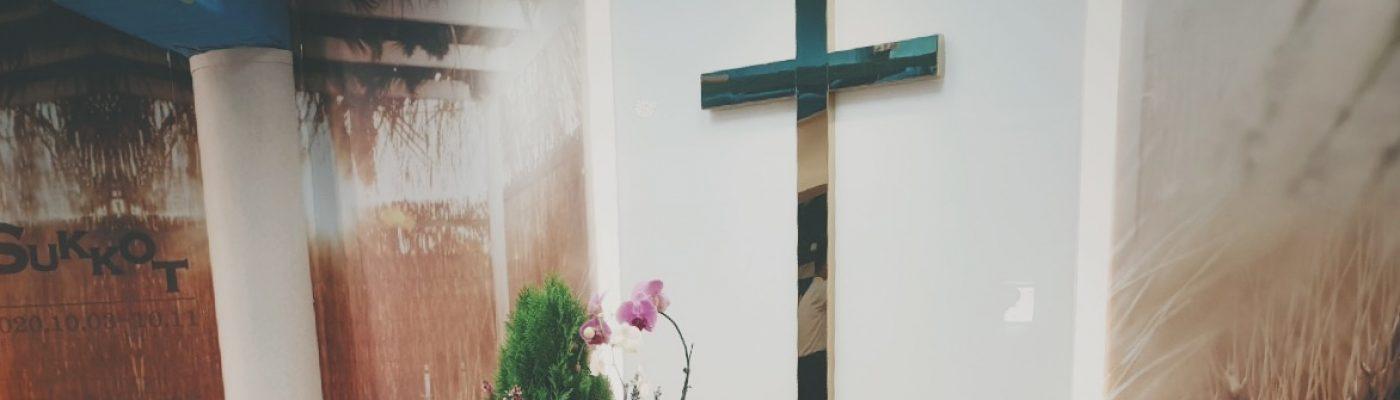 基督教桃園市府靈糧堂